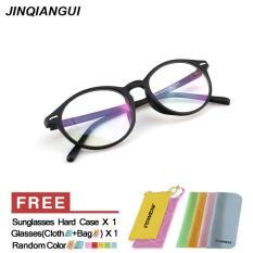 Toko Jinqiangui Kacamata Bingkai Wanita Bulat Kacamata Hitam Hapus Lensa Fashion Termurah Di Hong Kong Sar Tiongkok