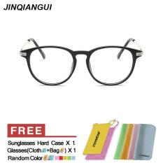 Jinqiangui Kacamata Bingkai Pria Bulat Bingkai Hitam Hapus Lensa Fashion Jinqiangui Diskon 30