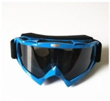 Dapatkan Segera Fashion Style Motorcycle Cross Country Knight Glasses Skiing Mirror Windproof Blue Intl