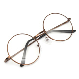Cara Beli Fashion Wanita Pria Vintage Bulat Cermin Lensa Kacamata Kacamata Adapula Kopi