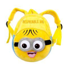 Fio Online - Tas Ransel Anak - Ukuran M - Bordir - Minion - kuning