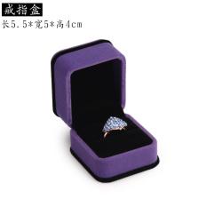 Flanel Kemasan Kalung Perhiasan Kotak Perhiasan