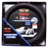 Jual Focus Sarung Stir Mobil Bahan Kulit Hitam Focus Grosir