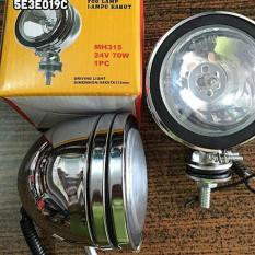 Fog Lamp Lampu Kabut Sorot 3 inchi Stainless 12v 55watt Super Lamp