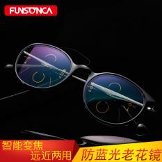 Fokus Laki-Laki Jarak Yang Ditempuh Penggunaan Ganda Secara Bertahap Ke Dalam Tua Cahaya Kaca Mata Kacamata Baca By Koleksi Taobao.