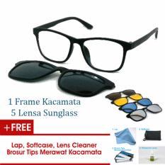 Jual Frame Kacamata Clip On Gratis 5 Lensa Warna Sunglass Polaroid Night View Bisa Ganti Lensa Minus Di Optik Terdekat Branded