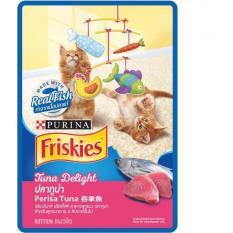 Jual Beli Online Friskies Pouch Kitten Tuna Makanan Kucing 12 Pcs 80 G 12 Pcs