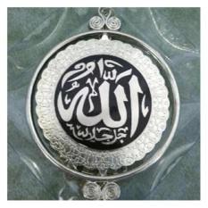 Toko Gantungan Mobil Kaligrafi Allah Muhammad Online Terpercaya