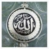 Toko Gantungan Mobil Kaligrafi Allah Muhammad Mellius Di North Sumatra