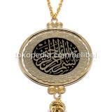 Diskon Gantungan Mobil Kaligrafi Bismillah Alhamdulillah Gold Hitam Branded