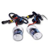 Harga Getek Terang Bi Xenon Light Hid Konversi 12 V 35 Watt D2R 6000 Kb Aneka Warna Yang Bagus