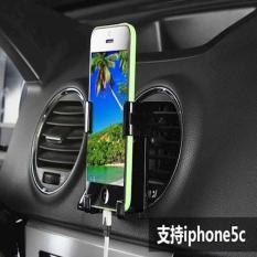 Glosia Holder Dudukan Hp Untuk Dashboard Ac Mobil Size 6 Inch - Hmb015