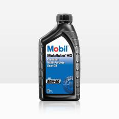 Beli Heavy Duty Automotive Gear Oil Mobilube™ Hd 80W 90 1 Liter Mobil Dengan Harga Terjangkau