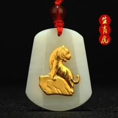 Hetian Jade Hijau Jade Jade Pendant Pendant Cincin Peace Jade Liontin Giok Buckle-pria dan Wanita Tiger -Intl