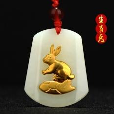 Hetian Jade Hijau Jade Jade Pendant Pendant Cincin Peace Jade Liontin Giok Buckle-pria dan Wanita Rabbit -Intl