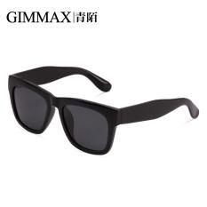 Hijau Retro Anda Anak Laki-laki atau Perempuan Kacamata Terpolarisasi Kacamata Hitam Kacamata Hitam Anda