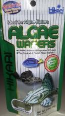 Katalog Hikari Algae Wafers 82G Terbaru