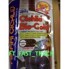 Hikari Cichlid Bio-Gold 250 gram