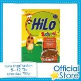 Tips Beli Hilo Sch**L Chocolate 750 G