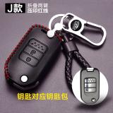 Pusat Jual Beli Honda Dompet Kunci Kulit Mobil Set Tiongkok