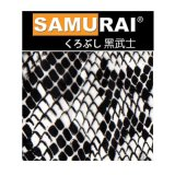 Dapatkan Segera Hopz Samurai Paint Wf Z029 Film Water Printing Black Snake Skin