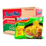 Harga Indomie Mie Instan Soto Mie 70Gr Isi 40 Online Indonesia