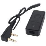 Harga Intercom Adapter For Bluetooth Headset Black Intl Baru Murah