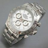 Jual Jam Tangan Pria Automatic Cowo R O Le X Daytona Rantai Silver White