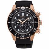 Beli Jam Tangan Seiko Prospex Sea Ssc618P1 Solar Chronograph Black Dial Dengan Kartu Kredit