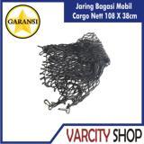 Jual Cepat Jaring Bagasi Mobil Cargo Nett Universal