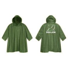 Harga Jas Hujan Sea Lion Ponco C01 Xl Army Green