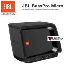 JBL BassPro Micro 8-inch Slim Subwoofer Aktif Active Sub Bagasi Built in Power Amplifier