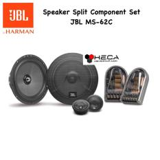 JBL MS-62C Speaker Split Pintu Mobil 2-Way Component Set MS62C [Best Quality]
