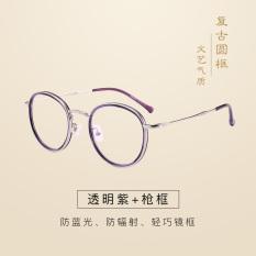 Jual Beli Online Jianyue Perempuan Ultralight Miopia Kacamata Bingkai Kacamata