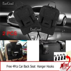 Diskon Jvgood 2 Psc Car Backseat Organizer Pu Leather Auto Back Car Seat Organizer Holder Pocket Storage Kick Mats With 4 Hooks Grey Jvgood Tiongkok