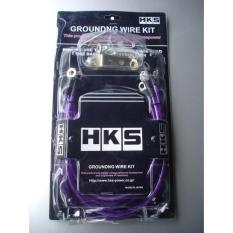 Harga Kabel Grounding Hks 5 Kabel Yang Murah Dan Bagus