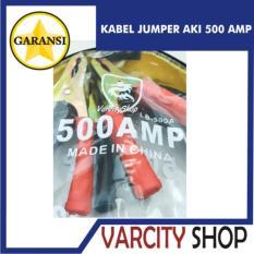 Berapa Harga Kabel Jumper Aki 500 Amp Untuk Kenyamanan Anda Berkendara Oem Di Dki Jakarta
