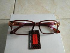 Kacamata Anti Radiasi Handphone Dan Komputer Fashion Persegi Coklat 4c6d6c8600
