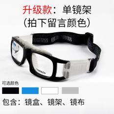 Harga Bingkai Kacamata Rabun Dekat Kebugaran Bola Basket Frame Kacamata Oem