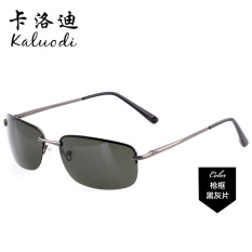 Promo Kecil Bingkai Kaca Mata Kacamata Hitam Pria Tiongkok