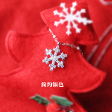 Jual Kepingan Salju S925 Sederhana Natal Sterling Silver Elegan Kalung Tiongkok
