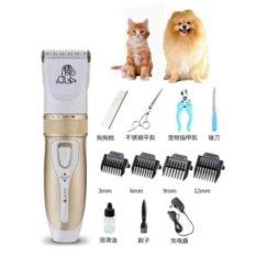 Kimo Baru Grooming Profesional Kit Kucing Hewan Peliharaan Bulu Anjing Alat  Cukur Set Alat Cukur- ea8fd65106