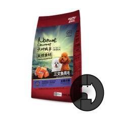 kitchen flavor nature gourmet 1.5 kg salmon coat-beautifying dog food