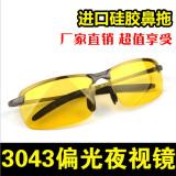 Review Matahari Penglihatan Malam Cermin Model Klasik Sopir Cermin Malam Hari Di Tiongkok