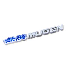 Emblem Body Mobil Mugen Murah IDR45000 Rp 46200