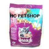 Harga Kne Makanan Kucing Whiskas Junior 1 1 Kg Termurah