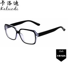 Komputer Biru Permainan Mata Pria Dan Wanita Cermin Polos Radiasi Kaca Mata Oem Murah Di Tiongkok