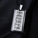 Toko Konsekrasi Menyingkirkan Kejahatan Pria Label Baju Amitabha Buddha Liontin Oem Di Tiongkok