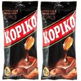 Kopiko Coffee Candy 2 Bungkus Kopiko Diskon 40
