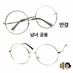 Korea Fashion Style - Kacamata Bulat - Fashion - Unisex - Gold - Clasic Round Glasses
